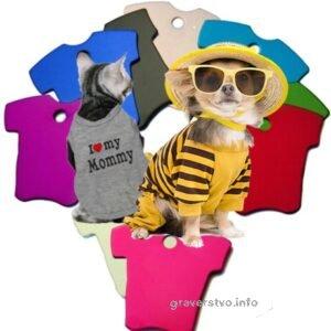 graviran-obesek-t-shirt