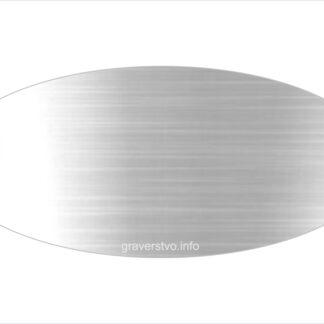 Napisne tablice za vrata GT7 SREBRNA