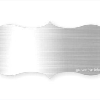 Tablica za stanovanje srebrna GT2